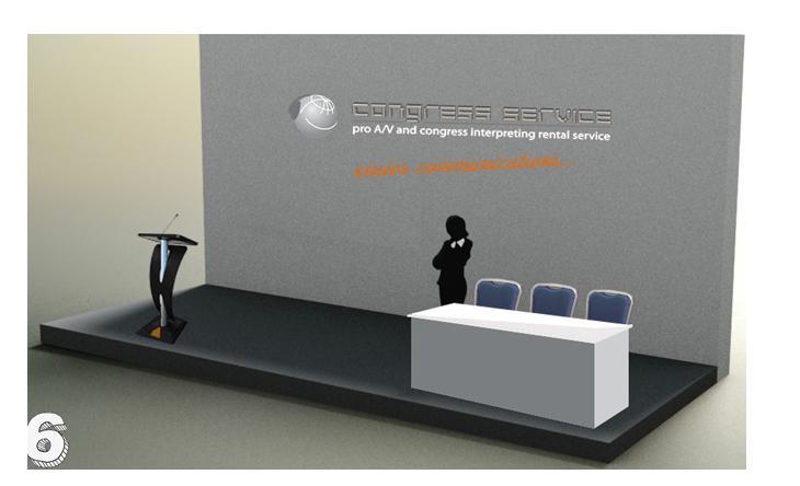 конферентен дизайн